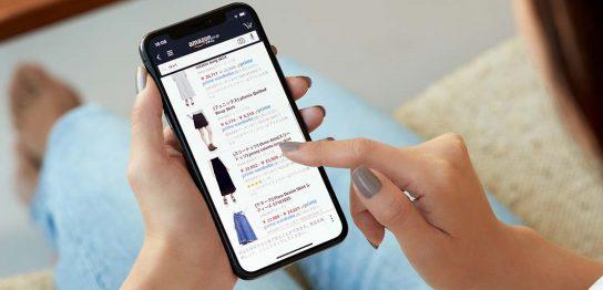 AmazonPrimeWardrobe商品を選ぶ
