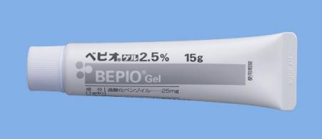 「ベピオゲル」の画像検索結果