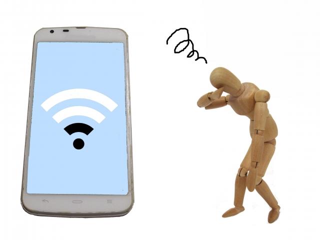 Wi-Fiが原因