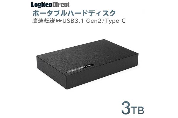 外付けHDD ポータブル 3TB USB3.1 Gen2 Type-C タイプC ハードディスク【LHD-PBR30UCBK】