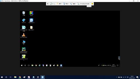 TeamViewer リモートデスクトップ接続完了