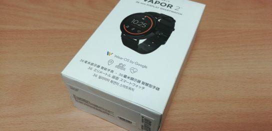 MISFIT-VAPOR-2-外箱斜め