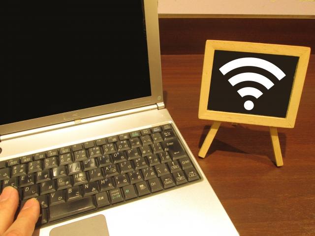 自宅の光インターネット回線