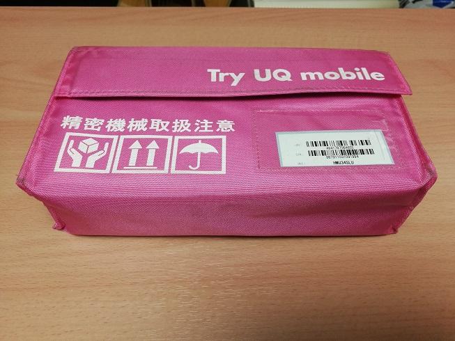 TryUQmobile パッケージ