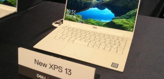 XPS 13(9380)実機