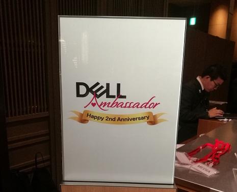 DELL Ambassador Signboard