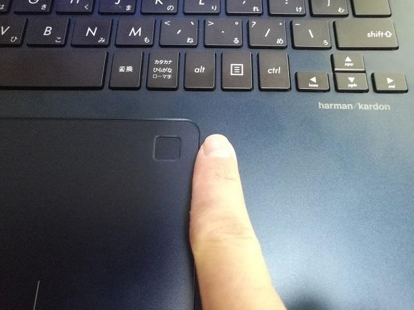 ZenBook 14 指紋センサー