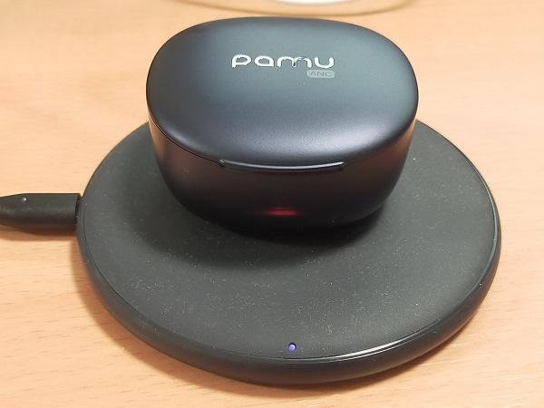 PaMu Quiet Miniはワイヤレス充電に対応