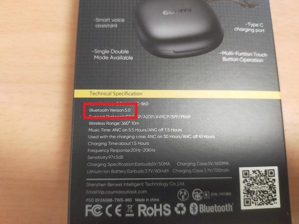 COUMI ANC-860のBluetoothバージョン(パッケージ)