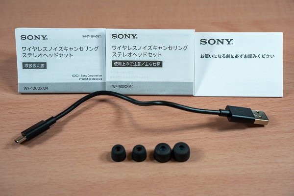 SONY WF-1000XM4の付属品
