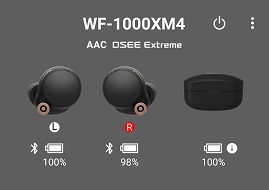SONY Headphones ConnectアプリのAAC+DSEE Extremeの表記