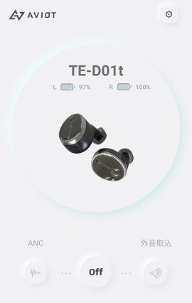 AVIOT TE-D01tのアプリのホーム画面