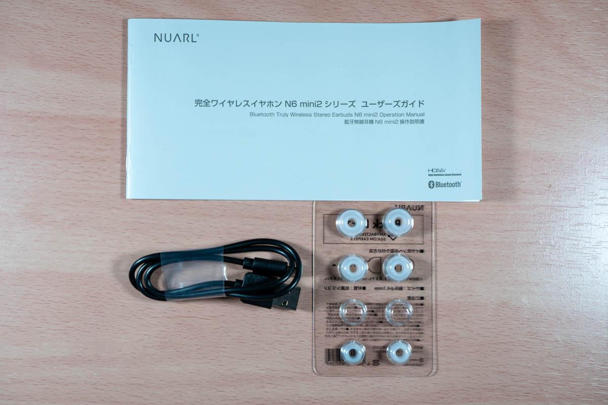 NUARL N6mini2の付属品