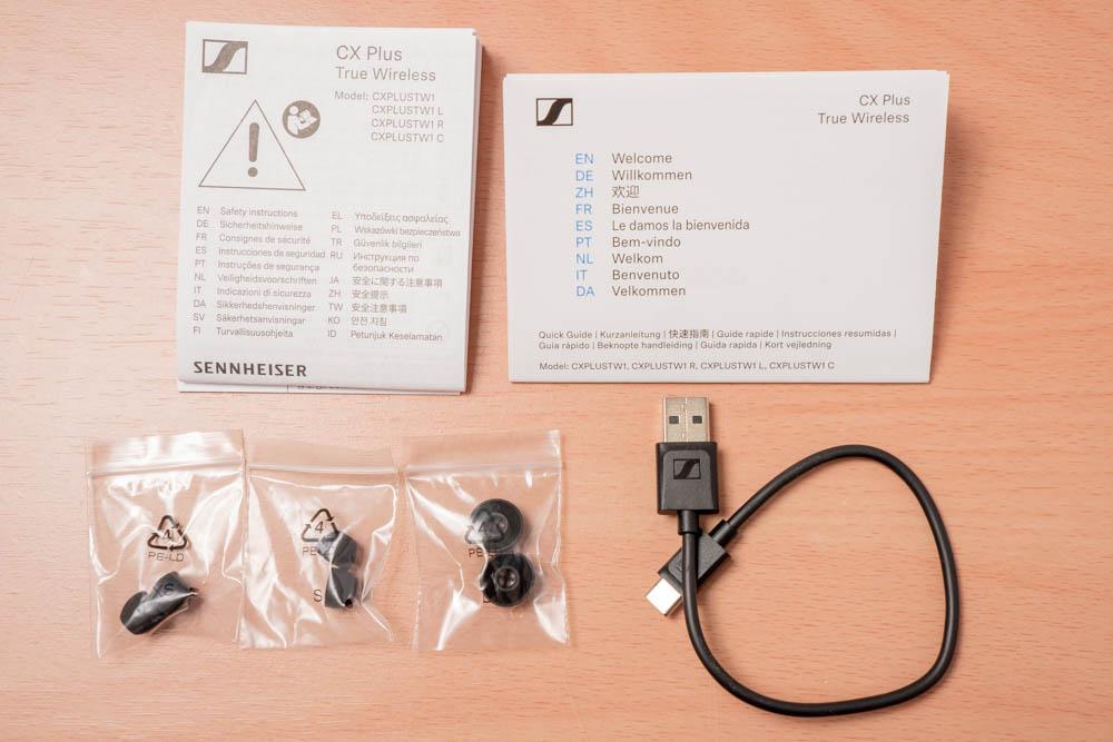 SENNHEISER CX True Wirelessの付属品